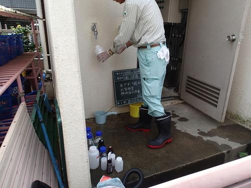 水質検査1