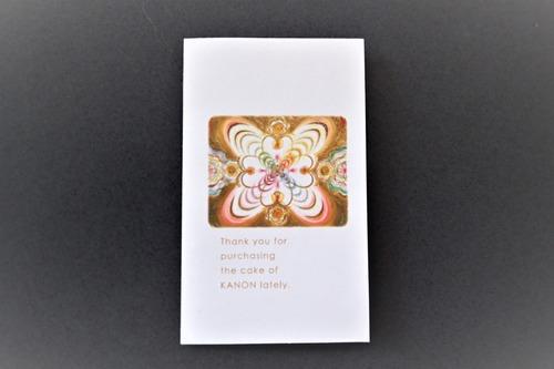 お店のカード