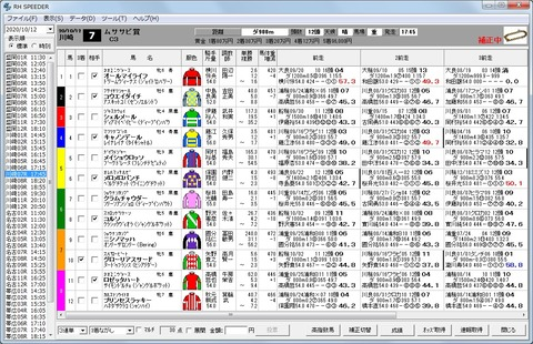 20201012川崎07R