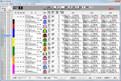 20201227阪神05R