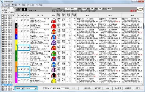 20170531園田09R