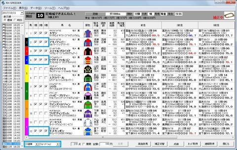 20171011園田10R