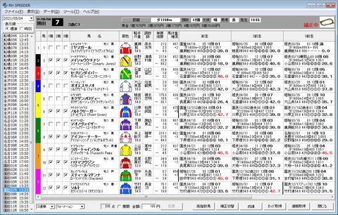 20210504園田07R