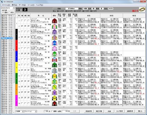 20200531京都02R
