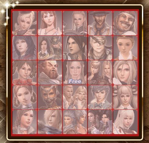 bingo_end