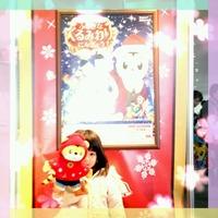 2014-12-14-08-15-53_deco