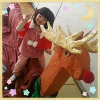 2014-12-14-08-55-50_deco (1)