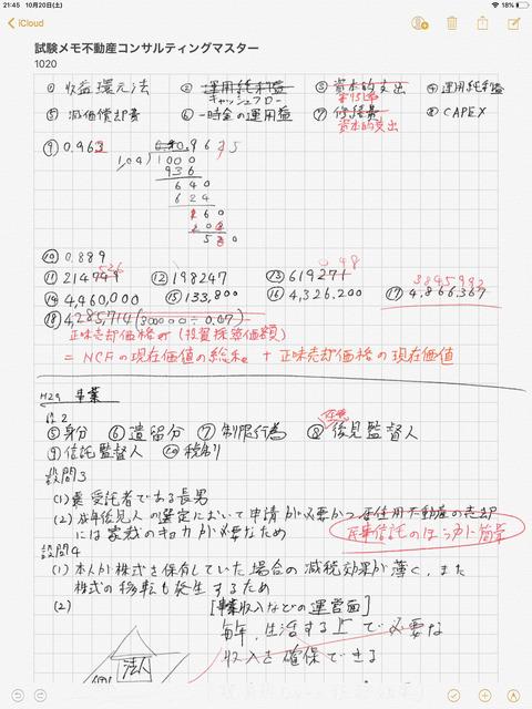 IMG_0BE4F2DCCADA-1
