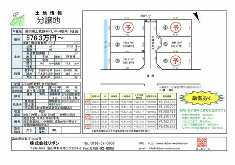 7CE58225-023F-42F1-AF23-35CC1965F1B6