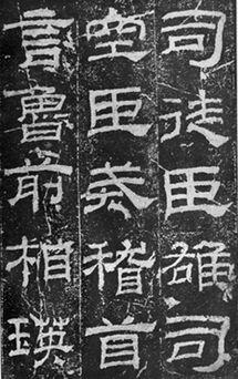 itsuehi