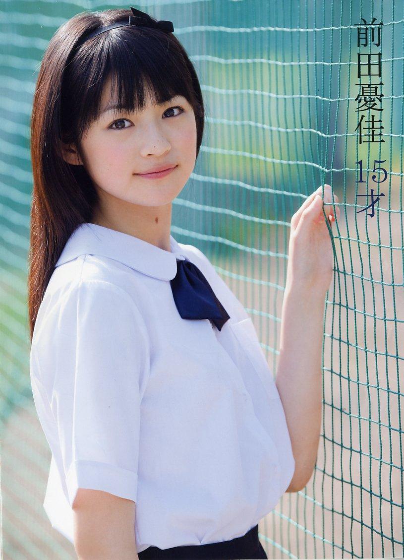 青 優希 美