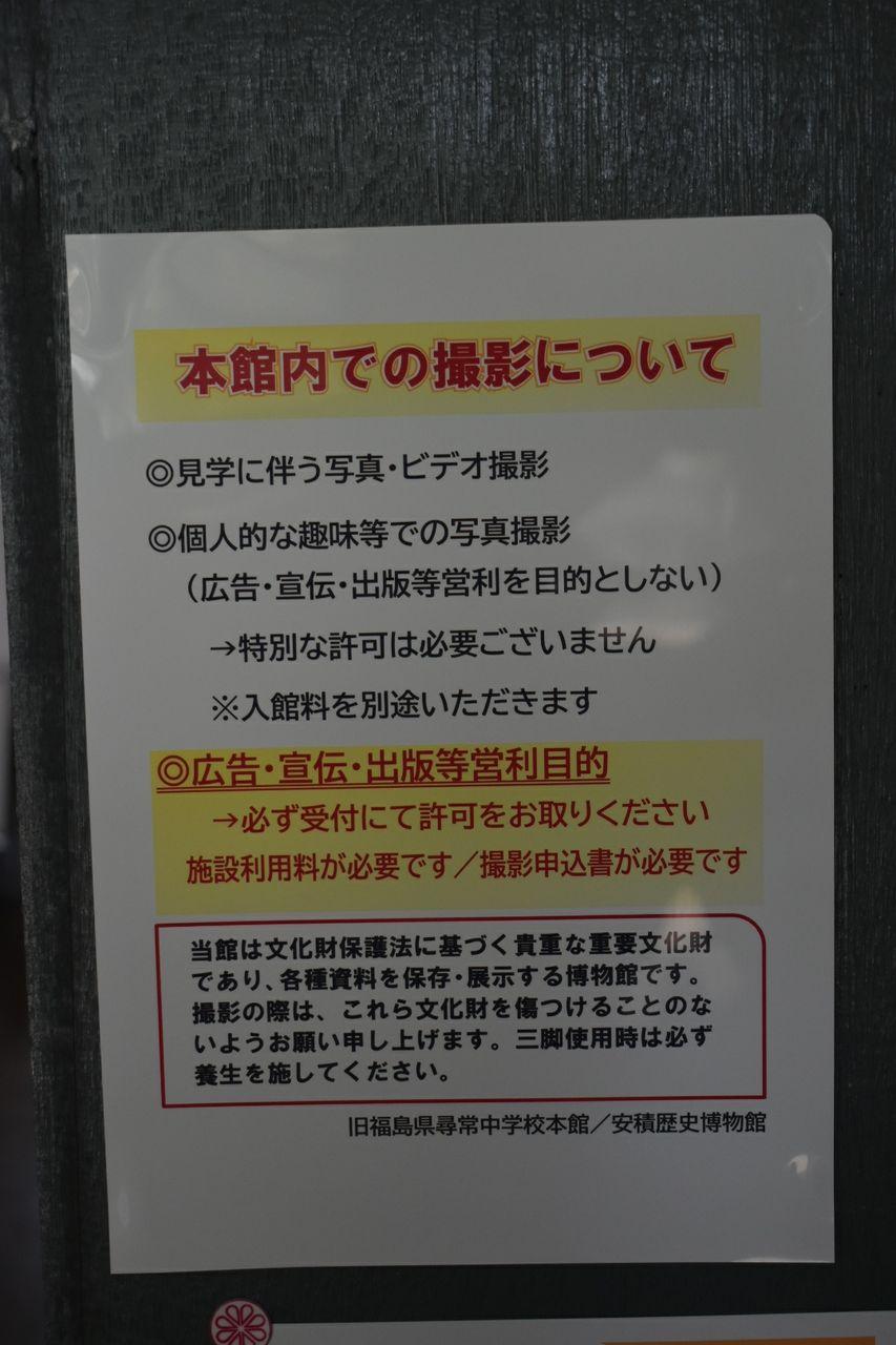 DSC_0032_8
