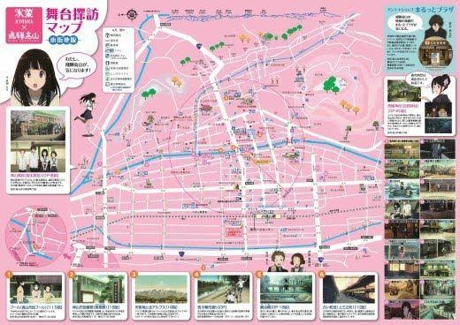 hyouka_map_b