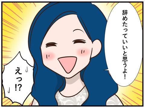 148_jpg_008