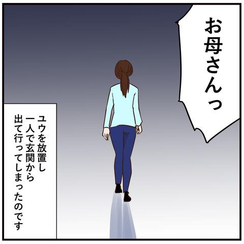 3_jpg_002