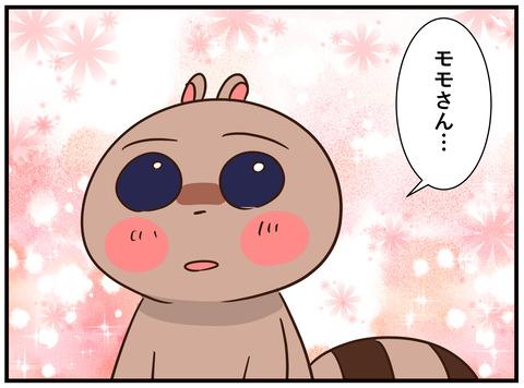 149_jpg_008