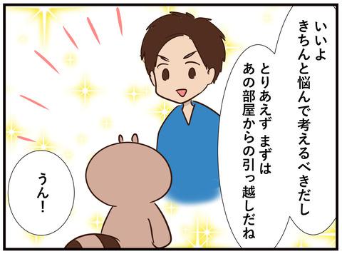 146_jpg_004