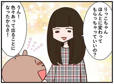 150_jpg_007
