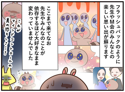 157_jpg_001
