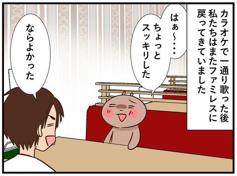 129_jpg_001