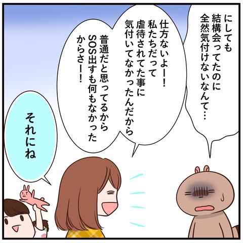 0_jpg_005