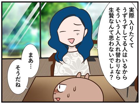 148_jpg_003