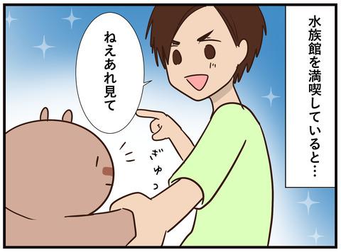 131_jpg_001