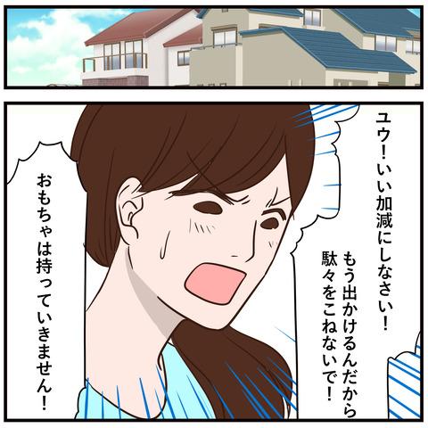 2_jpg_001