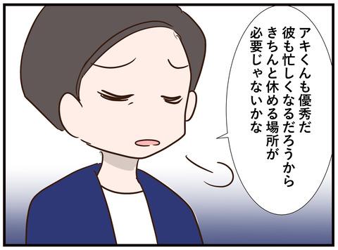 144_jpg_002