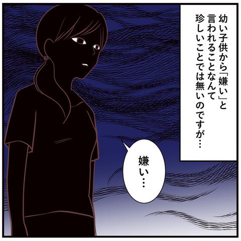 2_jpg_006