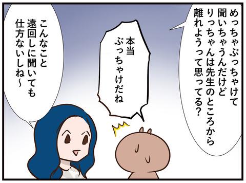148_jpg_005