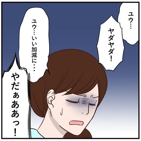 2_jpg_003