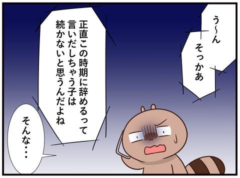 124_jpg_001