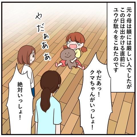 2_jpg_002