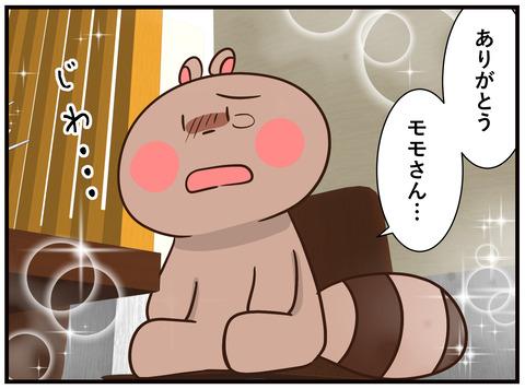 150_jpg_004