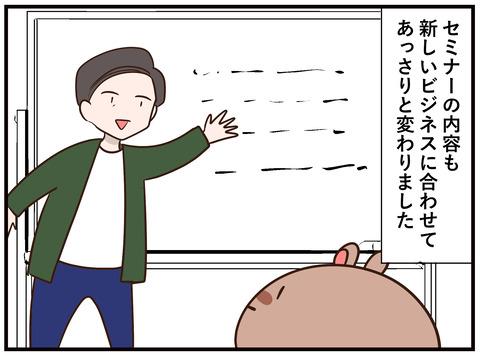 153_jpg_001