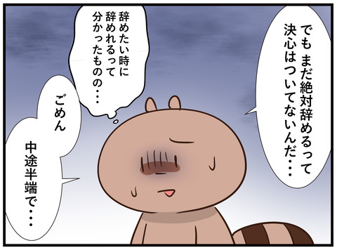 146_jpg_003