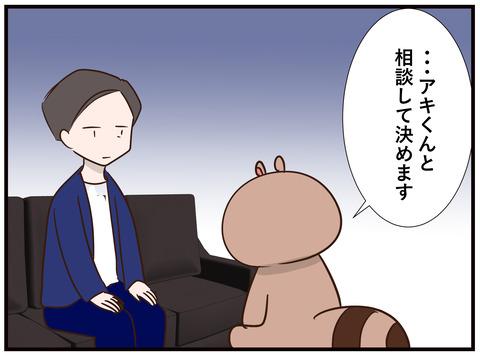 144_jpg_004