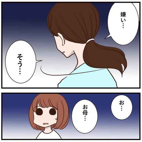 3_jpg_001