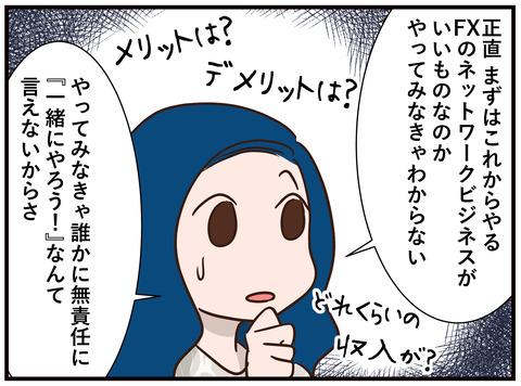 150_jpg_001