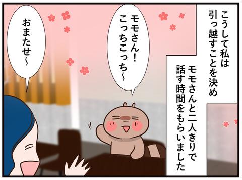146_jpg_005