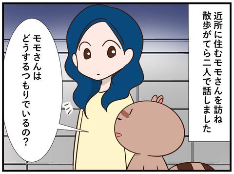 139_jpg_001