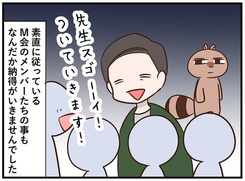 152_jpg_006
