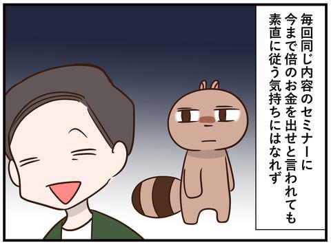 152_jpg_005