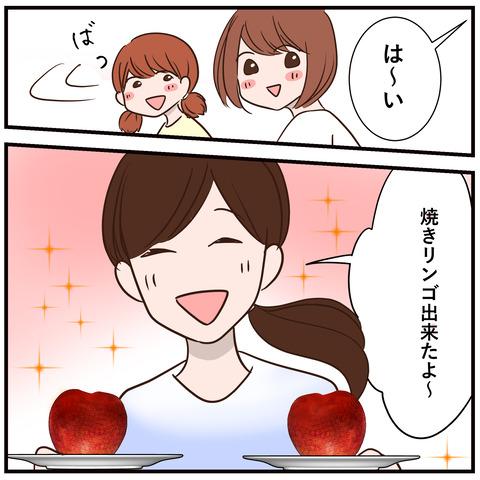 1_jpg_002