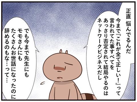 148_jpg_006