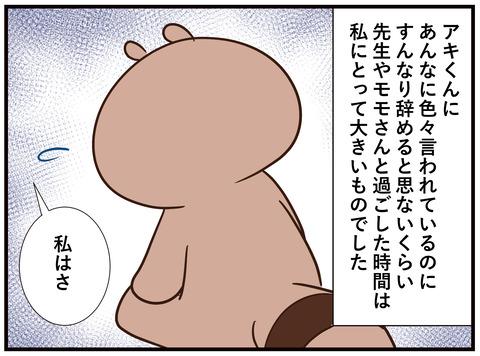 148_jpg_007
