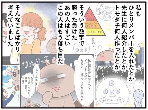 151_jp_003