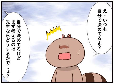 145_jpg_002