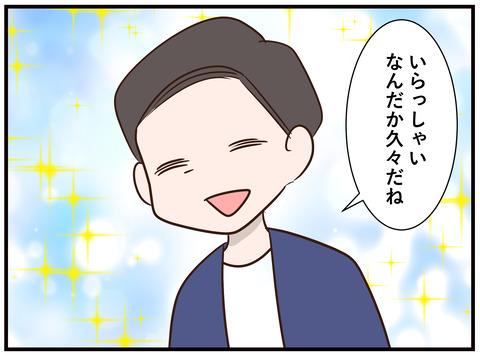 155_jpg_001